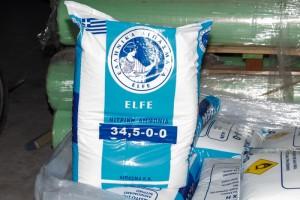 ELFE-34.5-bispormet-bitola